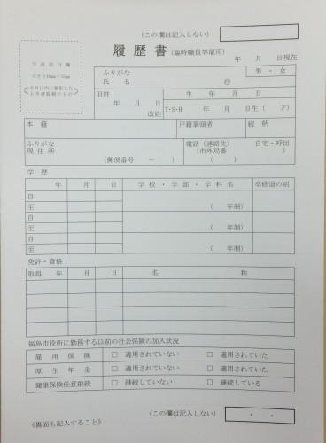 DSCF4533